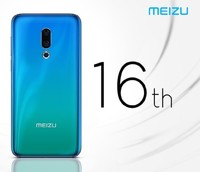Смартфон Meizu 16th