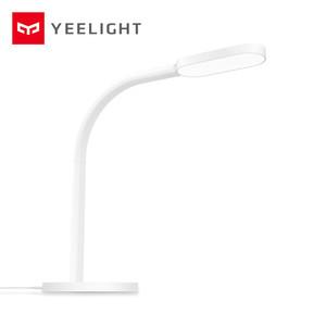 Настольная лампа Yeelight portable led lamp
