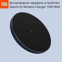 Беспроводное зарядное устройство Xiaomi Qi Wireless Charger 10W MAX