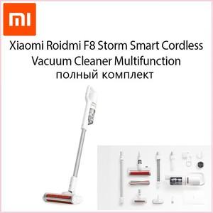 Мощный ручной беспроводной пылесос Xiaomi Roidmi F8 Storm 380W+35W XCQ01RM (4 щетки)