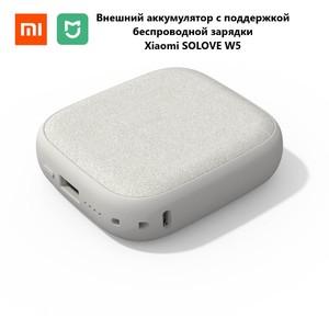 Внешний аккумулятор с поддержкой беспроводной зарядки Xiaomi SOLOVE W5