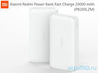 Внешний аккумулятор Xiaomi Redmi Power Bank Fast Charge 20000 mAh  (PB200LZM)