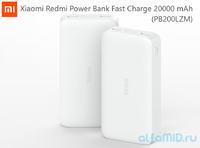 Внешний аккумулятор Xiaomi Redmi Power Bank Fast Charge 20000 mAh  (PB200LZM)