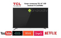 "Смарт телевизор TCL Smart TV 43"" LED Android (L43P8MUS)"