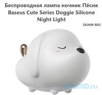 Беспроводная лампа ночник Пёсик Baseus Cute Series Doggie Silicone Night Light (DGAM-B02)