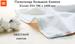 Полотенце большое банное Xiaomi ZSH 700 x 1400 мм (цвет разный)