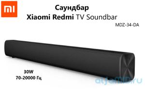 Саундбар Xiaomi Redmi TV Soundbar Black (MDZ-34-DA)
