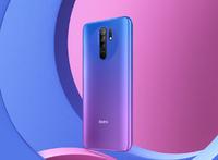 Смартфон Xiaomi Redmi 9 3/32Gb NFC Sunset Purple