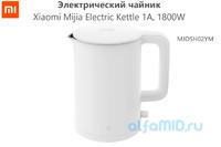 Электрический чайник  Xiaomi Mijia Electric Kettle 1A (MJDSH02YM)