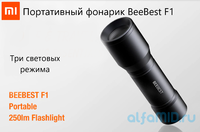 Фонарик Xiaomi BeeBest Portable Flashlight F1 Black