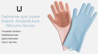 Хозяйственные силиконовые перчатки Xiaomi Jordan&Judy Silicone Gloves