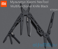 Мультитул Xiaomi NexTool Multifunctional Knife Black (KT5024)