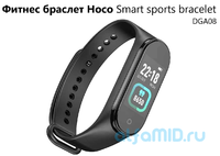 Фитнес браслет Hoco Smart sports bracelet Black (GA08)