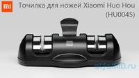 Точилка для ножей Xiaomi Huo Hou  (HU0045)