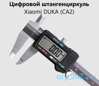Цифровой штангенциркуль Xiaomi DUKA (CA2)