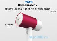 Отпариватель Xiaomi Lofans Handheld Steam Brush (GT-302RW)