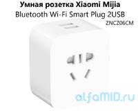 Умная розетка Xiaomi Mijia Bluetooth Wi-Fi Smart Plug (2 USB) (ZNCZ06CM)