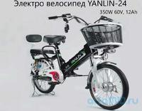 Электро велосипед YANLIN-24  350W 60V, 12Ah
