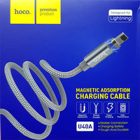 Магнитный кабель HOCO Cable USB to Lightning «U40A Magnetic» charging data sync, 1м