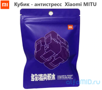 Кубик - антистресс Xiaomi Colorful Fidget Cube Blind Box (ZJMH02IQI)