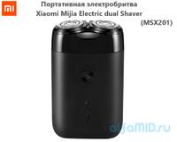 Портативная электробритва Xiaomi Mijia Electric dual Shaver (MSX201)
