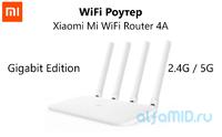 WiFi Роутер Xiaomi Mi WiFi Router 4A Gigabit Edition (2.4G / 5G)