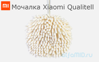 Мочалка Xiaomi Qualitell
