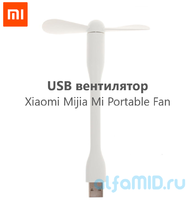 USB вентилятор Xiaomi Mijia Mi Portable Fan
