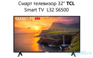 "Смарт телевизор TCL Smart TV 32"" LED Android (L32 S6500)"