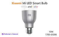 Умная лампочка светодиодная Xiaomi Mi LED Smart Bulb (MJDP02YL) ,10W цветная