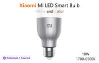 Умная лампочка светодиодная Xiaomi Mi LED Smart Bulb (MJDP02YL) ,10W