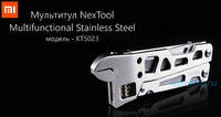 Мультитул Xiaomi NexTool Multifunctional Stainless Steel (KT5023)