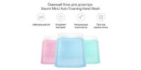 Сменные блоки для Диспенсера / дозатора для жидкого мыла сенсорный Xiaomi Minij Auto Foaming Hand Wash (1ёмкость)