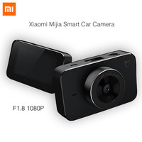 Видеорегистратор Xiaomi Mijia Car Dash Camera DVR  с экраном MJXCJLY02BY