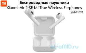 Беспроводные наушники Xiaomi Air 2 SE Mi True Wireless Earphones (TWSEJ04WM)