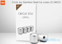Охлаждающие камни для напитков Xiaomi Circle Joy Stainless Steel Ice Cubes (CJ-BK01)