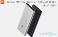 Внешний аккумулятор Xiaomi MI Power Bank 3 10000mAh USB-C (PLM12ZM)