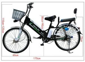 Электро велосипед YANLIN-24  350W 48V, 12Ah