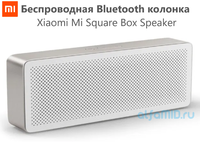 Беспроводная колонка Bluetooth Xiaomi Mi Square Box Speaker (NDZ-03-GB)