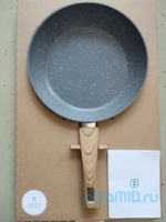 Сковорода с антипригарным покрытием Xiaomi Our Maifan Stone Frying Pan 26cm (TJQDJ26)