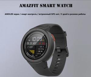 Фитнес часы Xiaomi Huami Amazfit Verge Euro Version