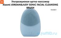 Электрическая ультразвуковая портативная щетка массажер для лица Xiaomi JORDAN&JUDY SONIC FACIAL CLEANSING BRUSH